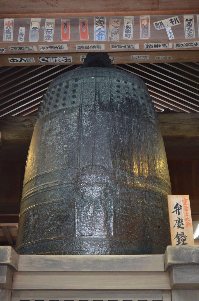 武蔵坊弁慶と鐘
