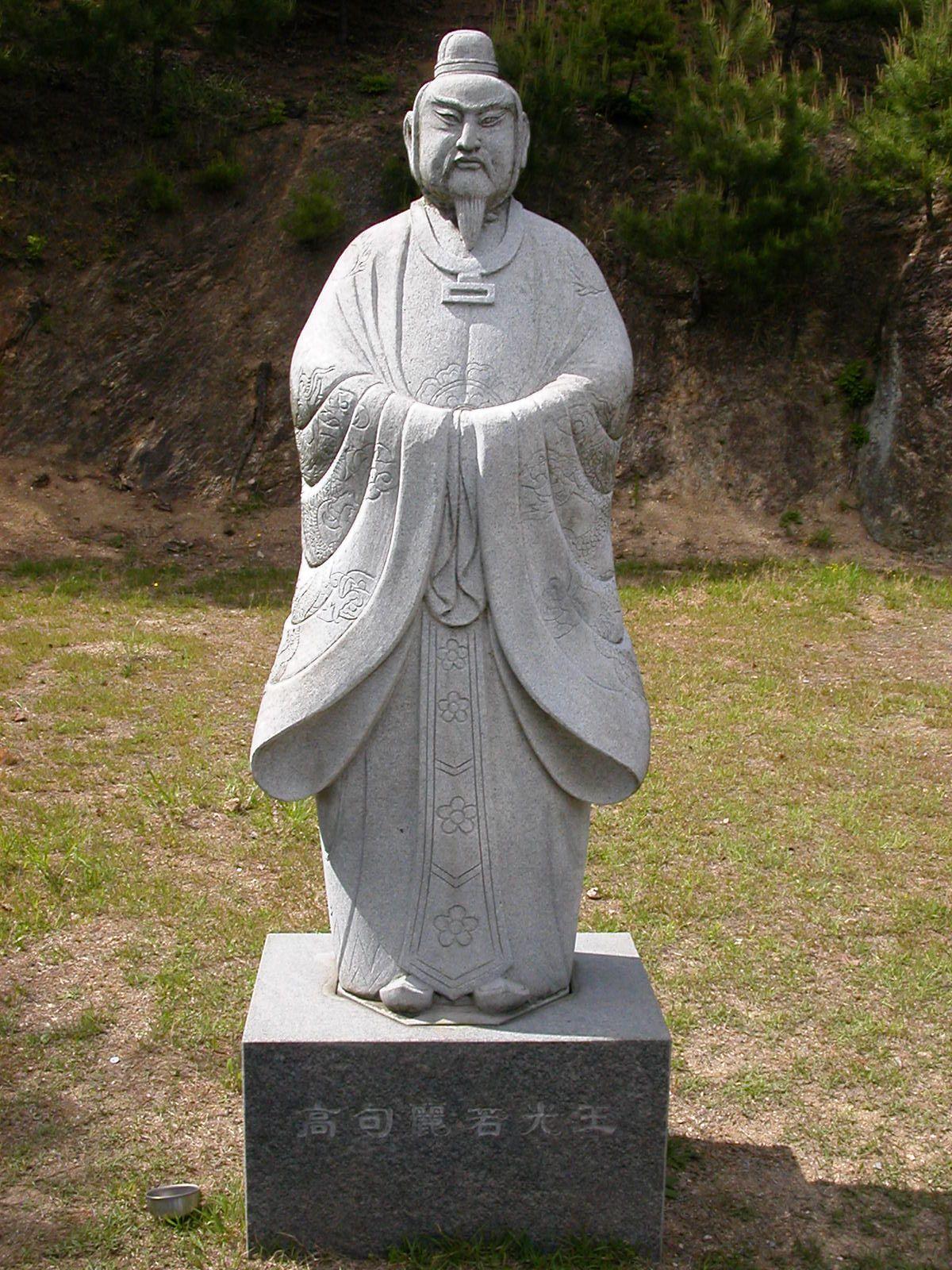 高麗王若光をとむらう寺〜聖天院勝楽寺〜