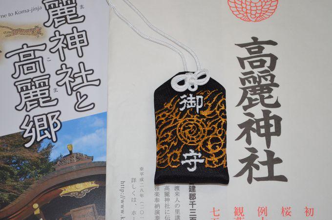 """韓国ドラマに出てくる国、""""高句麗""""と深い関係がある神社"""