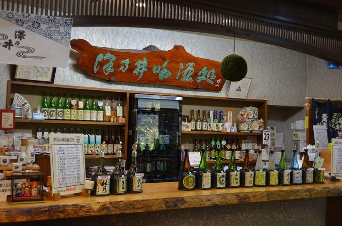 小澤酒造〜澤ノ井(日本酒)〜