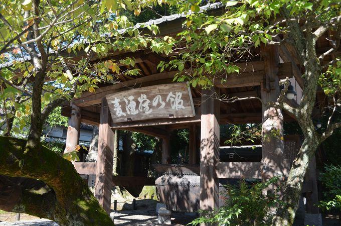 石川酒造〜多摩自慢(日本酒)、多摩の恵(ビール)〜