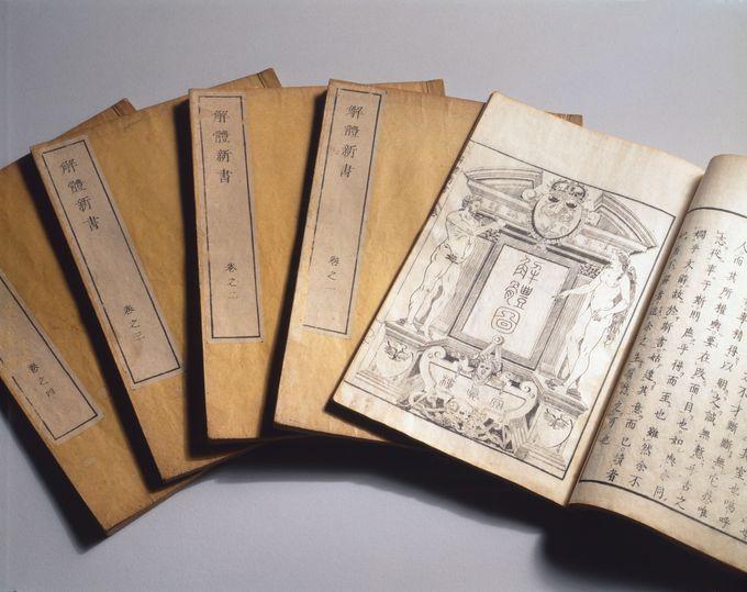 海外〜グーテンベルグの活版印刷と珍しい本の数々〜
