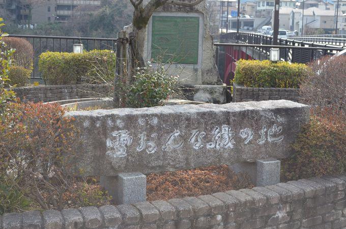 雪女の地〜調布橋