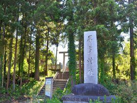 親鸞聖人の原点は越後!新潟県「上越市」にゆかりの地を訪ねる