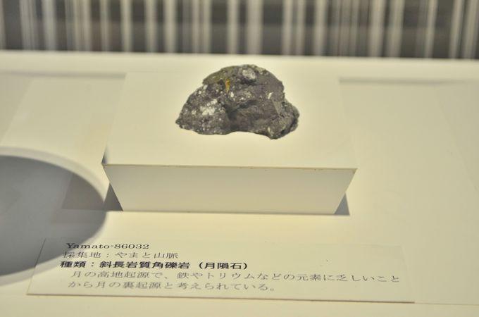 月や火星からの隕石も!〜さわれる隕石もある〜