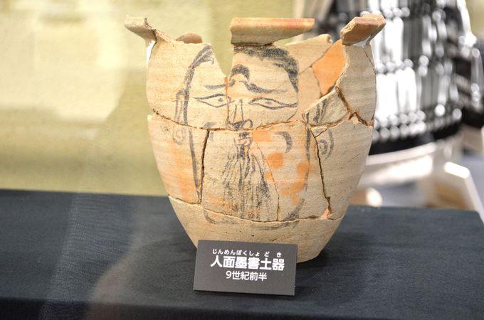 壺に描かれた人面〜穢れを流す〜