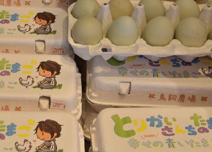 """千葉県のお土産もたくさん〜珍しい「幸せの""""青い卵""""」も〜"""