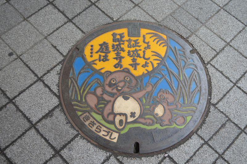 「木更津」で狸三昧!たぬき伝説は木更津駅から楽しもう
