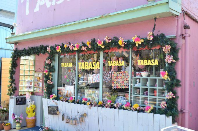 「福生 Base Side Street」は異国雑貨のお店が多い