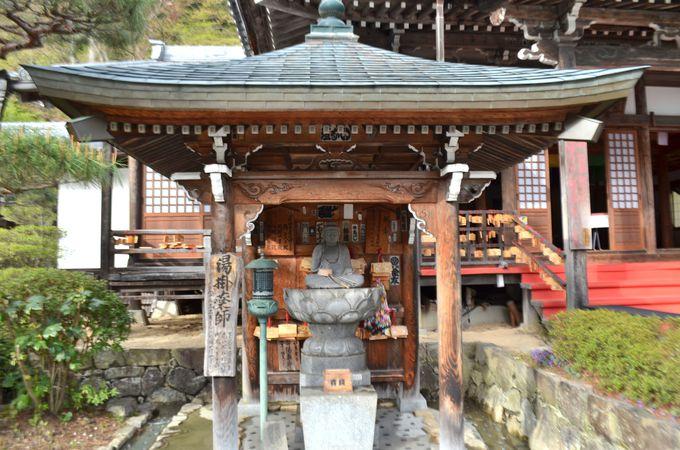 2.温泉寺