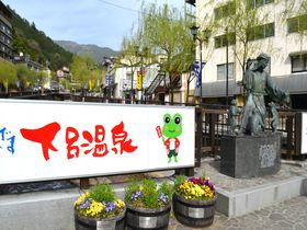 カエル、円空など盛りだくさん!日本三名泉「下呂温泉」のお楽しみ