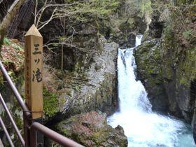 飛騨小坂は滝の里 手軽に行ける「三ツ滝」がお勧め!