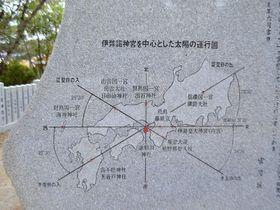 淡路島「伊弉諾神宮と岩上神社」ここは神話の神々の中心地!?