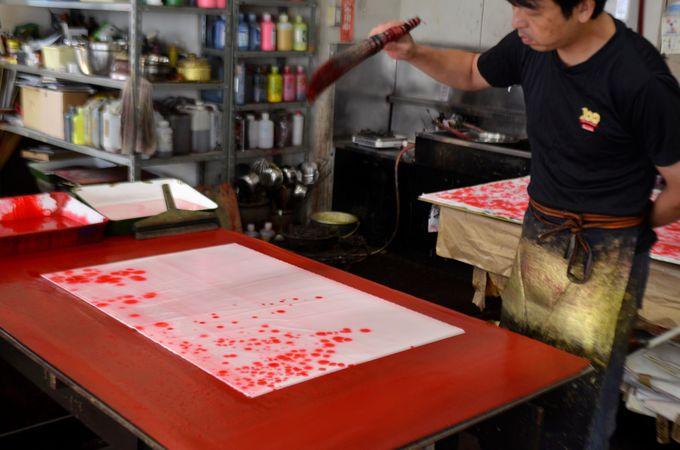 染め紙工程を見学