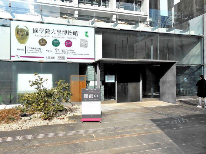 神道の展示がある珍しい博物館