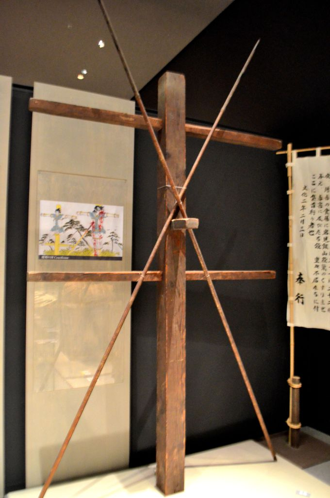 珍しい刑罰の展示