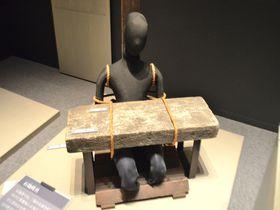 東京・御茶ノ水「明治大学博物館」珍しい刑罰の展示がある!