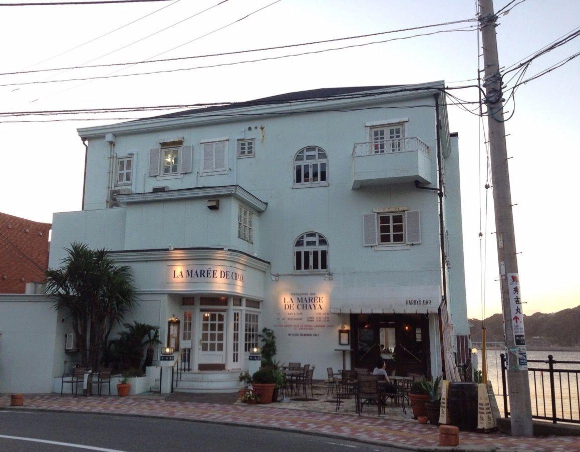 レストラン「ラ・マーレ・ド・茶屋」
