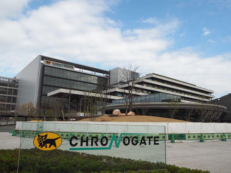 クロネコヤマト「羽田クロノゲート」巨大物流ターミナルを探検しよう!
