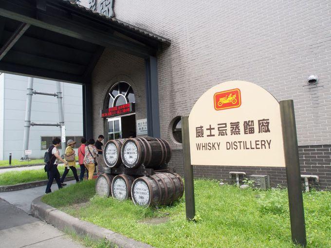 雪山山脈の湧水で造られる台湾初の本格ウイスキー