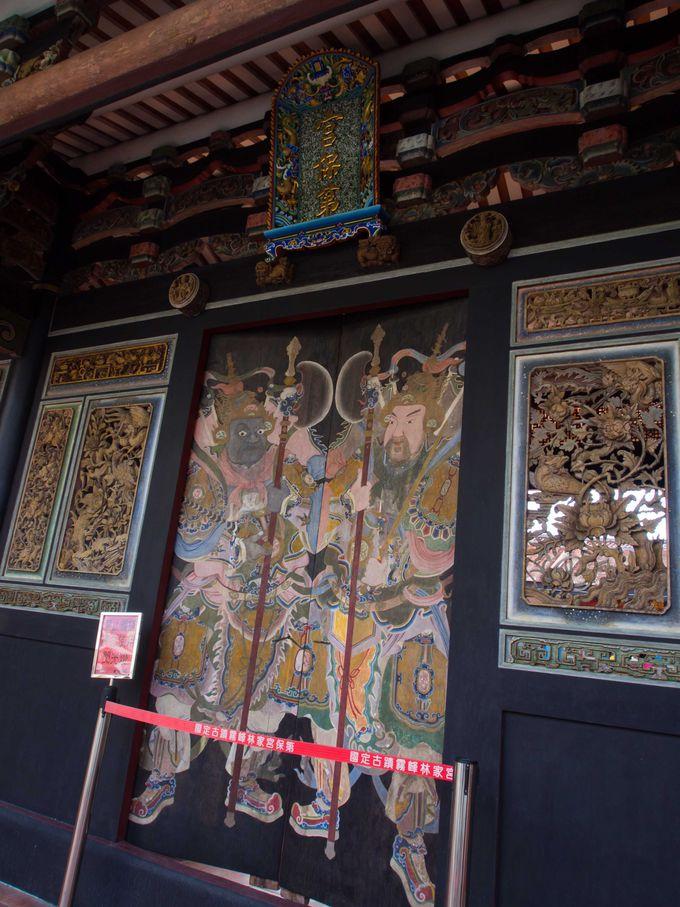 華麗な装飾は必見!清朝時代から続く台湾きっての名家の邸宅