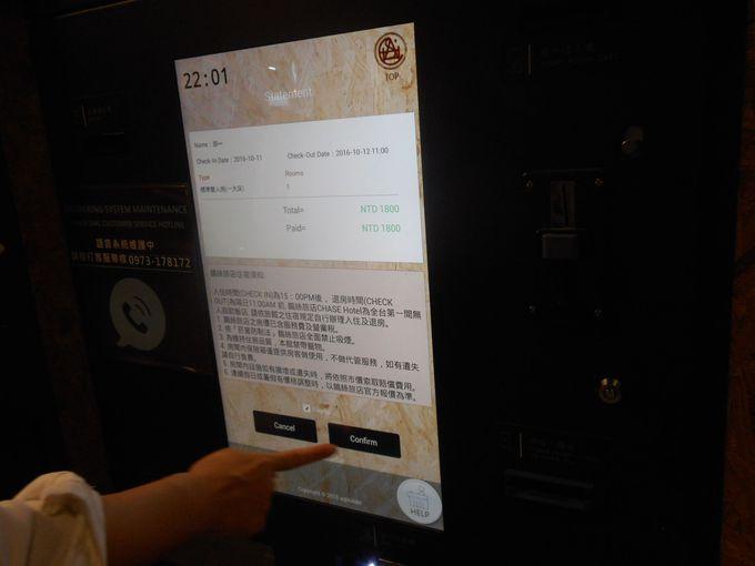 オートチェックイン&チェックアウトの無人システム