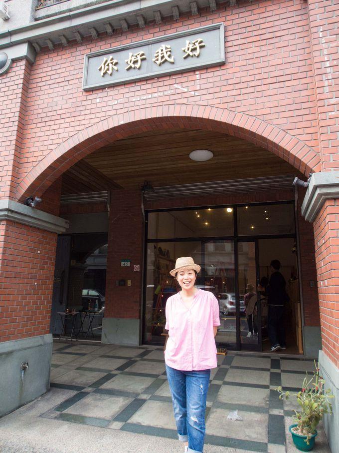 雑貨から洋服、食品まで、台湾を知り尽くす名物オーナーが選び抜いた逸品ばかり!