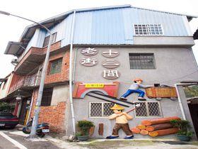南庄老街は台湾中部のプチ九フン!?レトロでグルメな穴場スポットがたくさん!