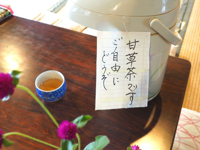 駅前の甘草屋敷にも美しい柿カーテンが!