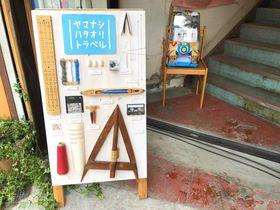 富士山の麓「ハタオリマチフェスティバル」が素敵!山梨県富士吉田市