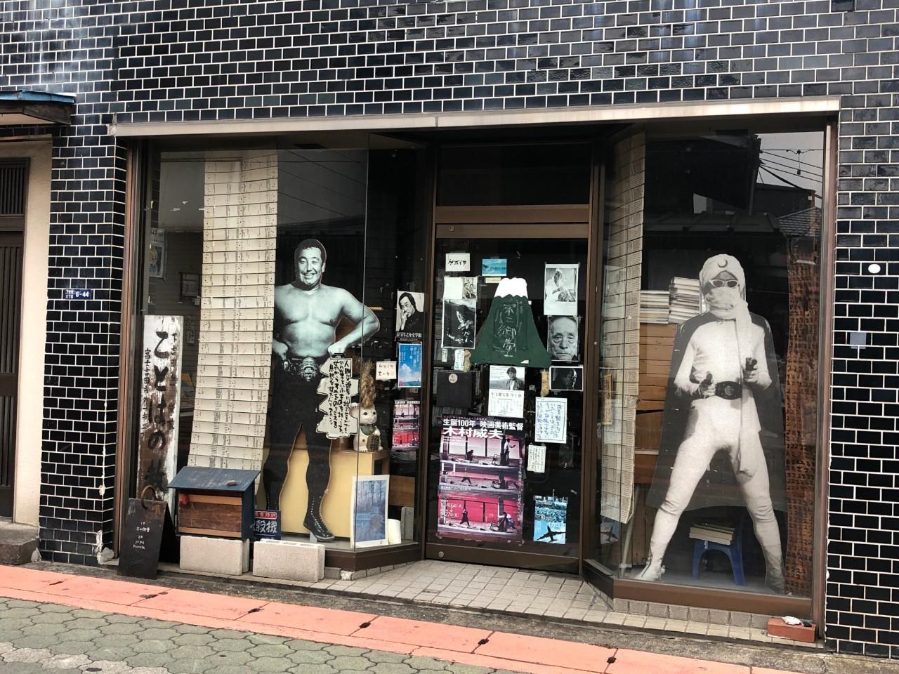 気になるお店が点在する月江寺大門商店街