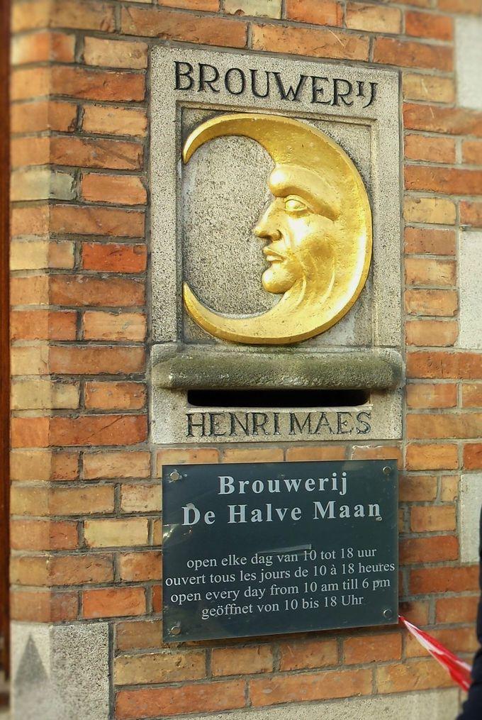 ブルージュ唯一の醸造所「ブルワリー デ・ハルフマーン」