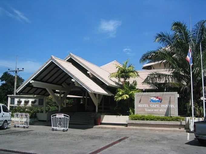 岬に立つケープパンワホテル
