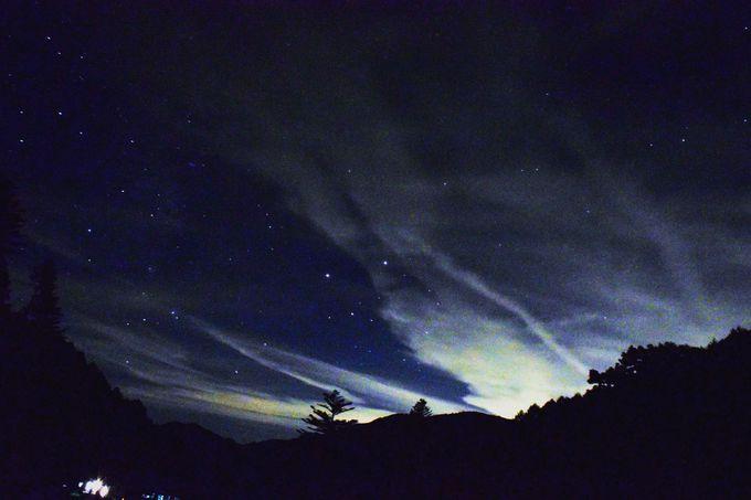 1.天空の楽園 日本一の星空ツアー