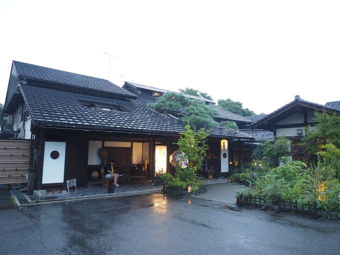 3.秩父七湯『御代の湯』 新木鉱泉旅館