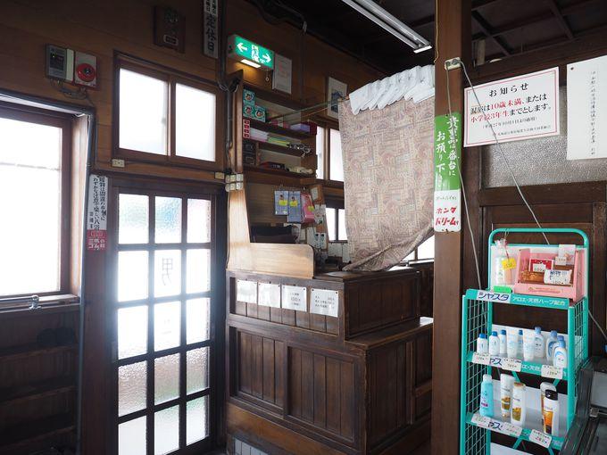 函館の気候と文化がお出迎え