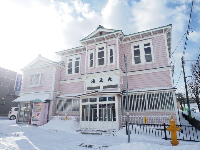 函館山のピンクの銭湯