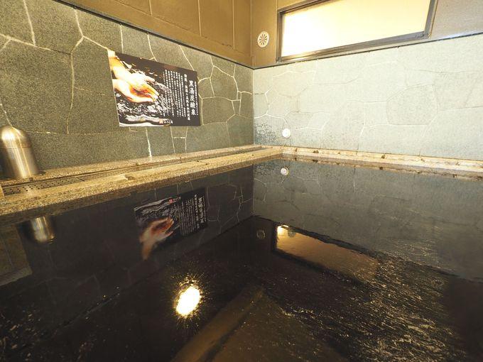 自慢の黒湯に磨きをかけた「黒湯炭酸泉」