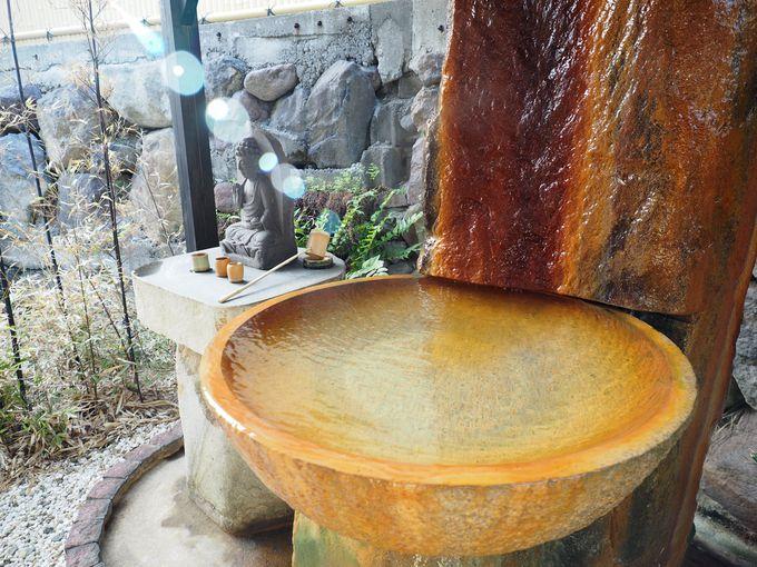 飲む、育てる、生み出す! 浸からない温泉の利用法