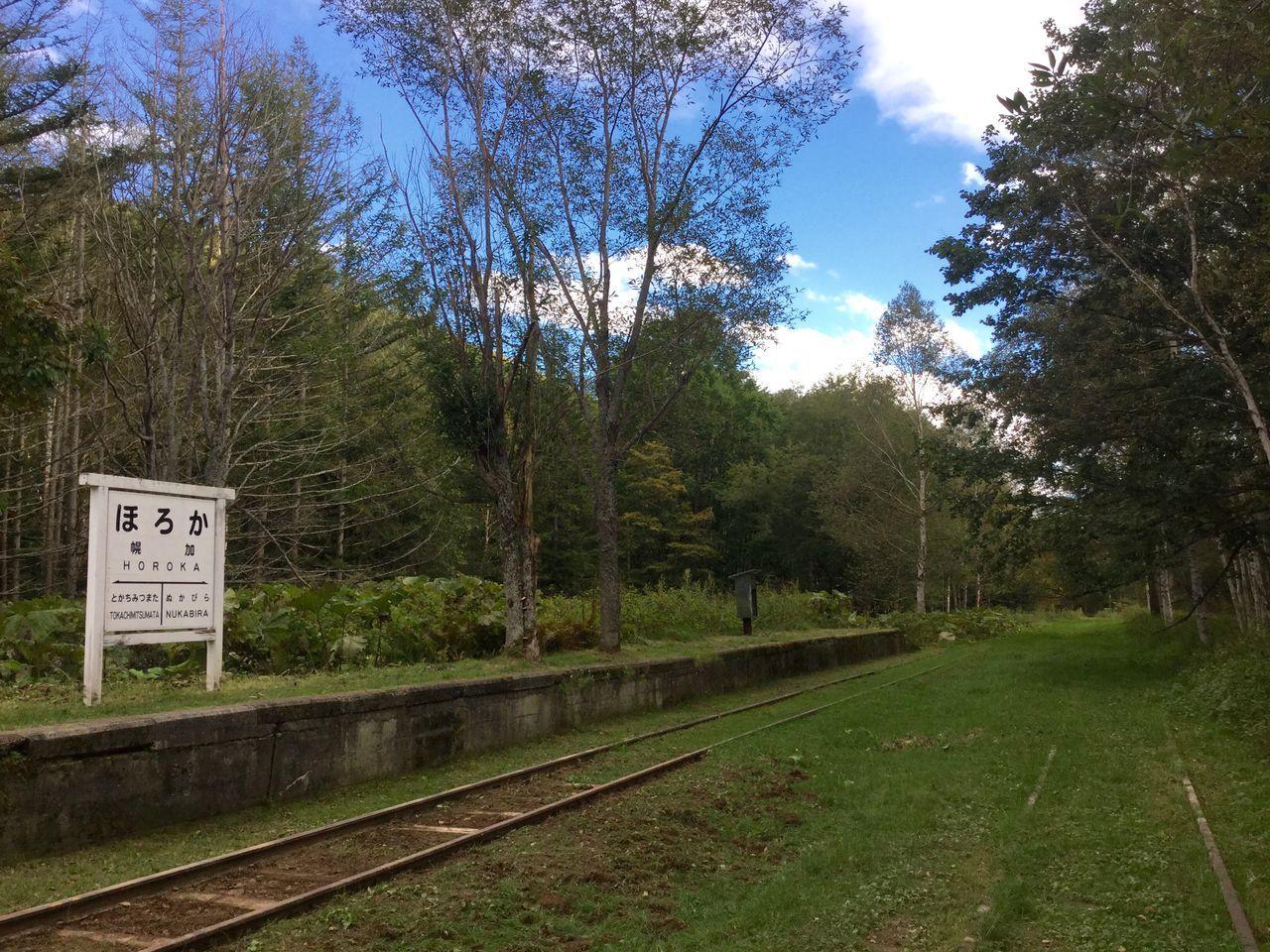 旧幌加駅跡は林業で栄えた当時の面影を偲ばせる貴重な産業遺産!