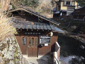 あえての鄙び系!熊本県・黒川温泉で共同浴場に浸かる