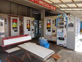 島根・益田 国道9号線 〜レトロ自販機の絶品うどん