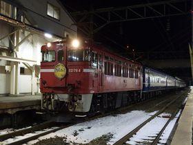 廃止決定…青森〜札幌・最後の夜行急行列車「はまなす」に乗ろう!