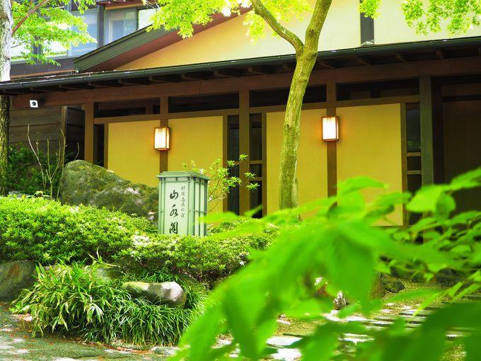 8位.那須高原の宿 山水閣