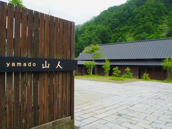 「日本の小宿10選」に選ばれた、珠玉の温泉宿「山人-yamado-」
