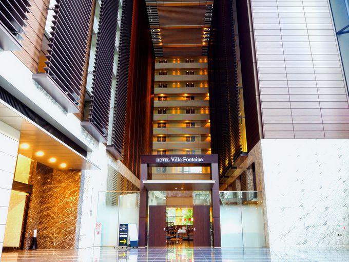 目の前は汐留駅!アクセス良好のシティホテル