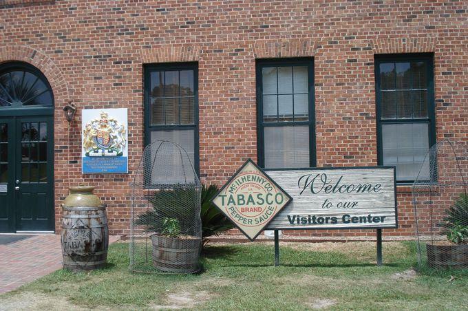 無料で学べる、タバスコソースの歴史