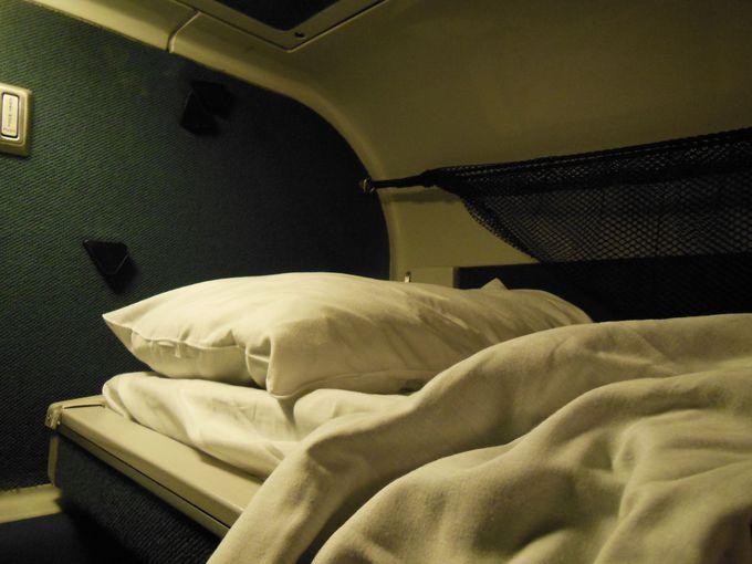 長旅は寝台車で、くつろぎの空間を!