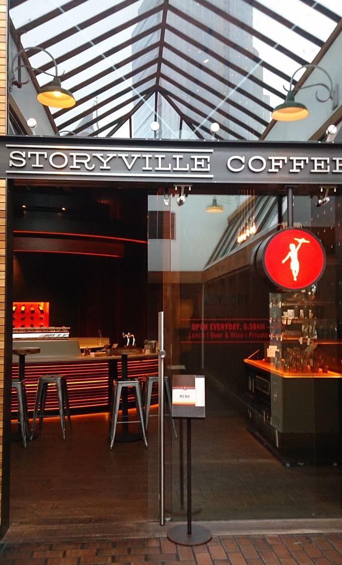 隠れ家的な雰囲気のカフェ