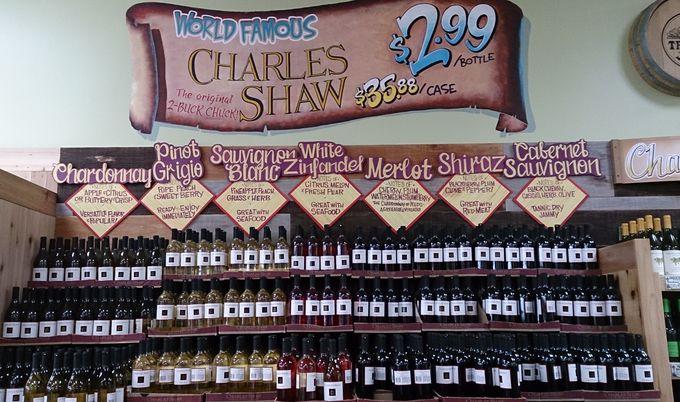 3ドル以下の激安ワインがおススメ!